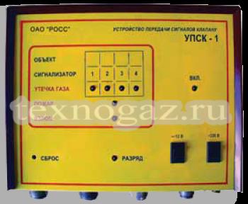 Устройство передачи сигналов клапану