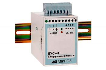 Фото блока управления БУС-41 (симисторный)