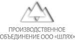 Логотип - Шлях, ООО